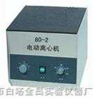 80-2台式电动离心机(沉淀器)