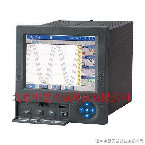 ZH5260型无纸记录仪