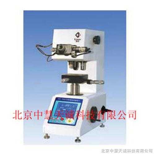 ZH5223型自动转塔数显显微硬度计