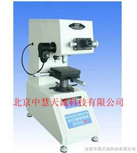 ZH5212型显微硬度计