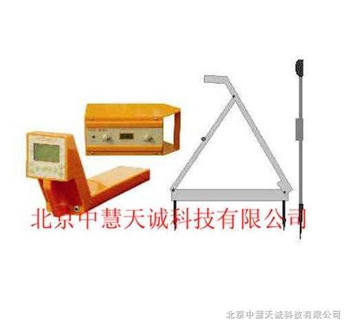 ZH5163型地下管道防腐层破损点检测仪/地下管道防腐层检测仪