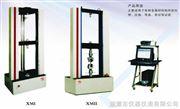 XM电子万能材料试验机(门式机)
