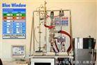 全自动反应量热仪