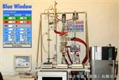 Calo2310全自动反应量热仪