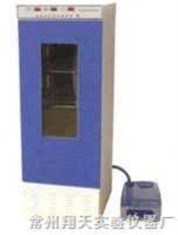 HWS型恒温恒湿培养箱