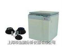 GL-12B型GL-12B型高速冷冻离心机