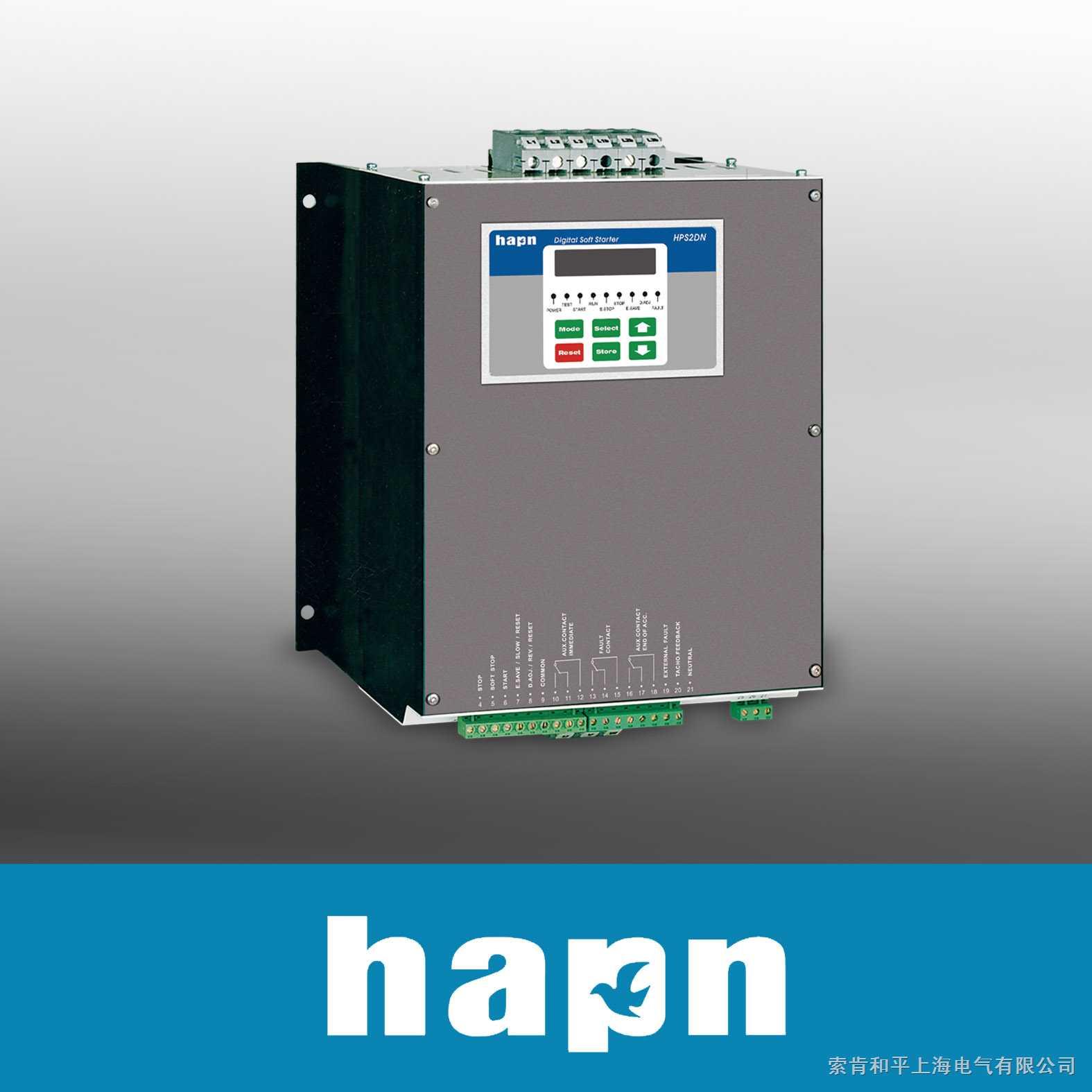 和平hps2dn智能软起动器(软启动器第一品牌,说明书,作用,电路图,接线