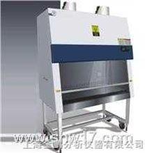 BHC-1600IIB2BHC-1600IIB2生物安全柜