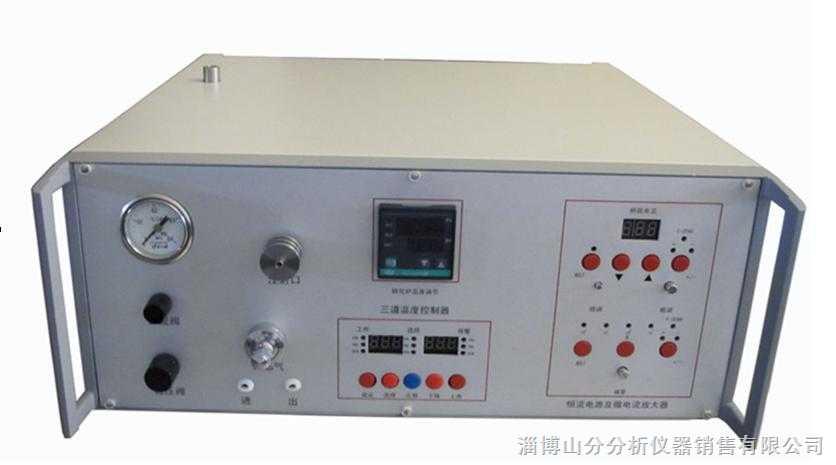 便携式燃气专用气相色谱仪