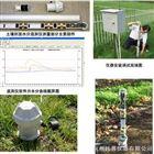 TZS-P6土壤剖面水分测定仪