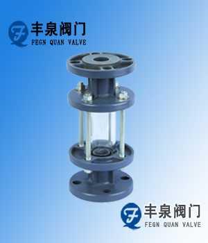 塑料视镜(RPP,UPVC,PVDF,)