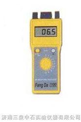 FD-G1快速纸张水分测定仪