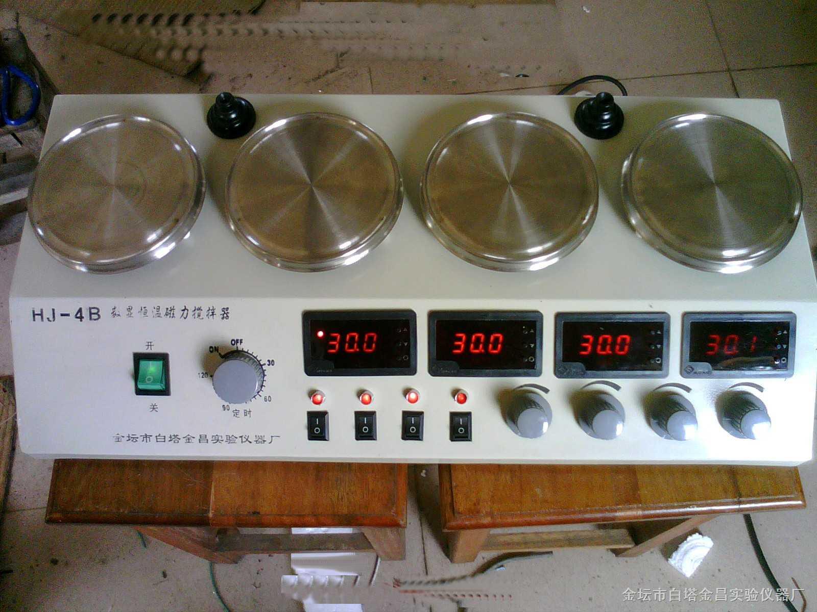 多头控温磁力搅拌器