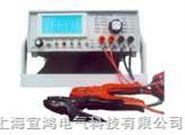 直流电阻测量仪-上海直流电阻测量仪