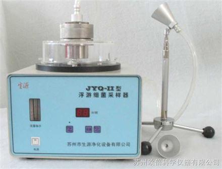 浮游细菌采样器