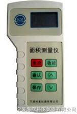 面积仪/GPS测亩仪/手持测亩仪/GPS土地面积测量仪