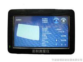 GPS测面仪/农田面积测量仪/GPS测亩仪/测亩仪/地块面积测量仪器/GPS土地面积测量仪