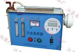CDA—3000尘毒采样器(微电脑控制型)
