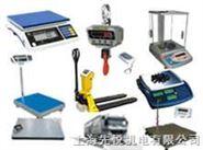太倉電子秤,太倉電子稱,太倉電子磅,太倉磅秤價格,銷售維修服務