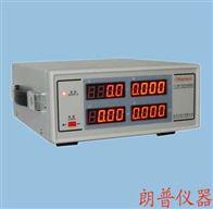 KC9800金日立KC9800電量測試儀