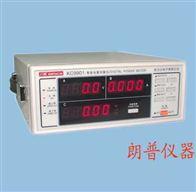数字功率计KC9901型交流功率表KC9901型数字功率计|金日立|KC9901交流功率表
