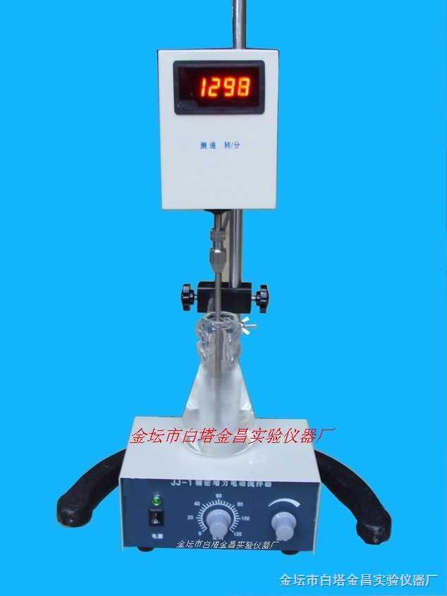 数显测速精密增力电动搅拌器