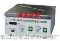 99-1A数显大功率恒温磁力搅拌器