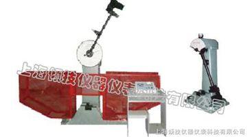 QJBCS300塑料冲击试验仪