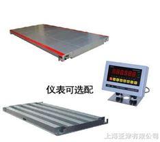 南山3T无线摇传磅秤/5T磅秤/10吨磅秤/20吨磅秤/轴重仪