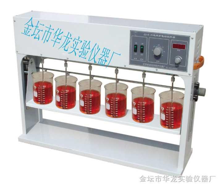 六聯電動攪拌器