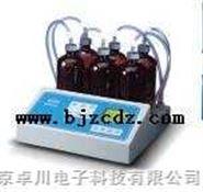 生化需氧量(BOD)分析仪
