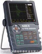 便携式数字超声探伤仪CTS-9008