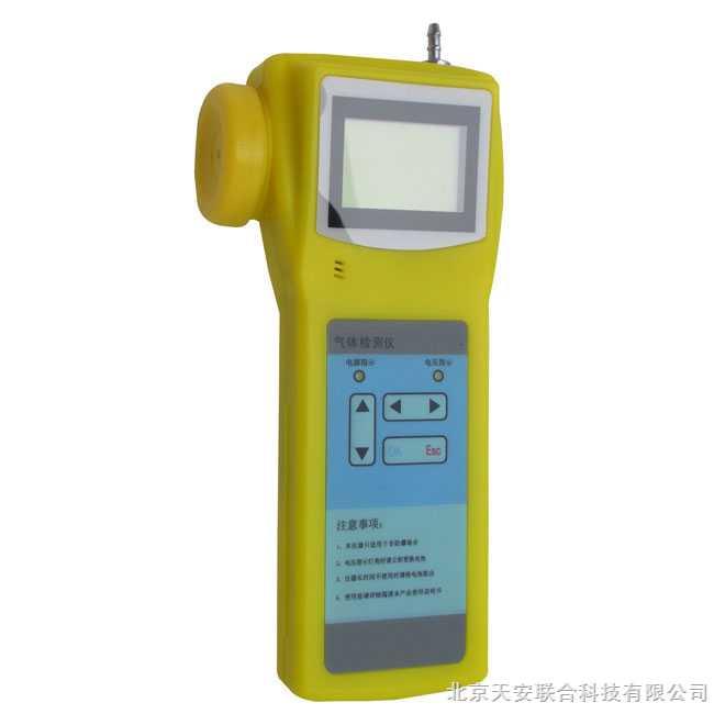 手持式气体检测仪