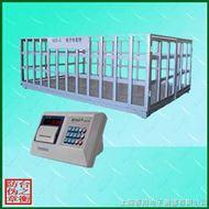 TZH-B牲畜電子地磅