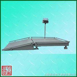 TZH-C叉车移动式电子磅