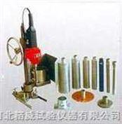 行业型混凝土多功能取芯机(切、钻、磨)