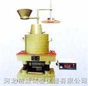 HVC-1型混凝土数显维勃稠度仪