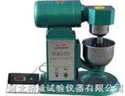 NJ-160A型水泥净浆搅拌机 净浆机 水泥软练
