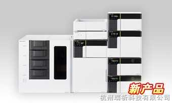 LC-30A超高效液相色谱仪 Nexera UHPLC LC-30A