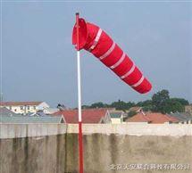 红白杆高强度风向袋
