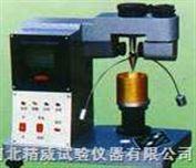 光电液塑限联合平博中国WX-2型