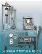 土工合成材料综合测定仪