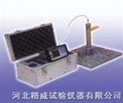 HD-2000建材放射性检测仪