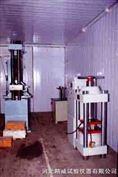 集装箱式流动试验室
