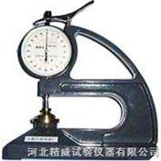 防水卷材测厚仪 油毡测厚仪