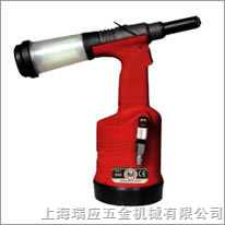 台湾西瑞气动拉铆枪
