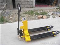 SCS液压车地磅,液压车电子地磅,手动液压车电子秤