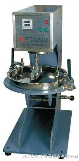 新标准湿轮磨耗仪