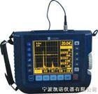 超声波探伤仪TUD280