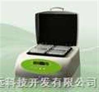 MicBio-IV微孔板恒温振荡器